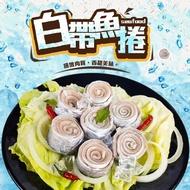 【好神】台灣鮮凍去刺白帶魚捲2包組(500g/約9-10捲/包)