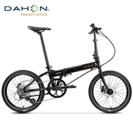 Dahon D8 20-inch Ultralight Disc Brake 8 Variable Speed Folding Bicycle Adult Students Male and Female Bike
