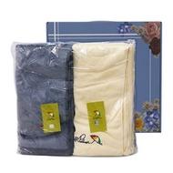 雨傘牌多功能吸濕毯(二件組) SP-2003