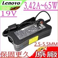 Lenovo 65W 充電器(原廠)- 19V,3.42A,ADP-65YB,i1500,i1512,i1522,i1552,i1700,i1720,i2600,i2611,變壓器,ADP-65YB B,ADP-90RH B,3000 Y310,Y330,Y400,Y410A,Y510,IdeaPad Y350,Y430,Y450,Y530,Y550,3000 G230,G400,G410,G430,G450,G500,3000 G500,G510,G550,N500,Y300,IdeaPad U110