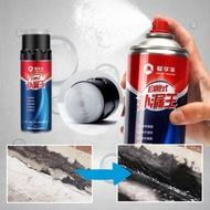 高分子防水補漏填縫噴劑(附手套+毛刷)