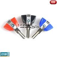 摩托車鑰匙BMW C600 Sport C650GT踏板C1-200 C1鑰匙可裝芯片