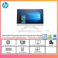 HP AIO Pavilion 24-f0153d 23.8inch/i5-9400T/8GB DDR4/1TB HDD+128GB SSD/GeForce MX110/Win10/3Year (ออลอินวัน) By Uboncomputer