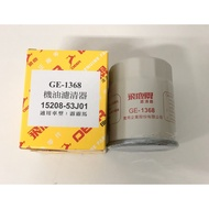 飛鹿機油芯原廠件 裕隆  NISSAN MARCH K11  機油芯 油芯 濾芯 GE-1368