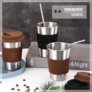 【九元生活百貨】EA 隔熱咖啡杯/500ml #304不鏽鋼 馬克杯 鋼杯 矽膠防燙 飲用杯 外帶杯
