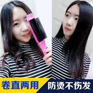 直發梳 直髮梳髮髮棒兩用不傷髮韓國學生捲髮神器懶人內扣迷你大捲髮捲髮   聖誕免運