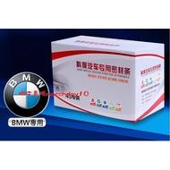 <現貨>BMW全車系 汽車隔音條X1 X2 X3 X4 X5 X6 Z4