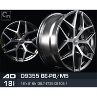 4X4 18 inch 8JJ 6X139.7 ET35 ORI CAR SPORT RIMS WHEELS D9355