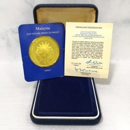 1982 Malaysia 25th Anniversary of Independence 25 Ringgit Proof coin set