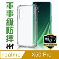 【HH】軍事防摔手機殼系列 realme X50 Pro -6.44吋(HPC-MDRMX50P)