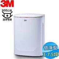 3M 3-7.5坪 倍淨型空氣清淨機 FA-U90