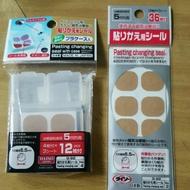 【現貨】磁力貼 替換貼布 36枚/保管盒含12枚/免磁石溫感78枚