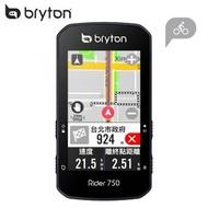 【BRYTON】Bryton Rider 750T GPS自行車智慧訓練記錄器 含智慧踏頻/心跳/速度感測器(750 Bryton)