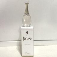 Dior 迪奧 小香水 香水隨身瓶 補充瓶
