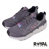 Skechers Max Cushioning 藕紫色 網布 運動慢跑鞋 女款 NO.J0632【新竹皇家 17690MVE】