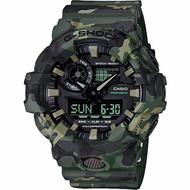 【CASIO 卡西歐】G-SHOCK 迷彩雙顯手錶-軍綠(GA-700CM-3A)