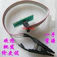 電子設備 測試夾 SOP8 SOP16 SOIC8 SOIC16夾子 寬窄芯片通用 燒錄夾