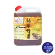 【蜂王世家】頂級龍眼蜜5台斤/香甜濃郁/超商限購1罐