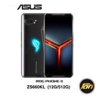 ASUS 華碩 ROG Phone 2 ZS660KL (12GB/512GB) 電競手機