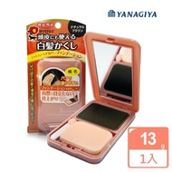 【YANAGIYA 日本柳屋】雅娜蒂 白髮遮瑕粉餅-13g(2色可選)