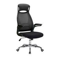 RUBY High Back Mesh Chair  Ergonomic Office and Gaming Chair
