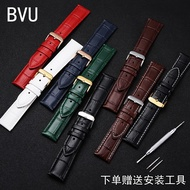 Pin buckle leather men's and women's watch strap for FIYTA DW King Citizen Seiko Omega strap