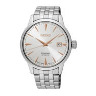 *APPLY SHOP COUPON* Seiko Japan Made Presage Cocktail Automatic Watch SRPB47J1. Free Shipping!