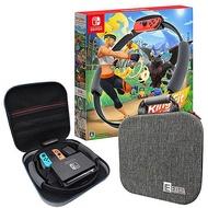 任天堂Switch 健身環大冒險 + 專用豪華收納包《贈:玻璃保護貼+手把果凍套含類比組》