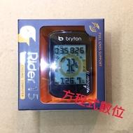 私訊議價 免運 Bryton Rider 15 GPS 自行車 碼錶 bryton 15 C 15 E BRYTON