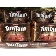 Tim Tam巧克力夾心餅乾 52g