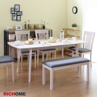 RICHOME  TA315 可延伸實木餐桌-3色 (不含餐椅.餐椅需要加購)  brunch  餐桌  大餐桌 延伸