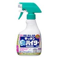 日本【花王kao】廚房泡沫清潔劑 漂白劑 除菌 400ml
