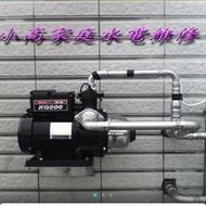含安裝KQ200N  超靜音電子恆壓馬達  木川牌  東元馬達