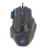 brand Pc x7 3D USB computer 3200DPI gaming air mouse for Dota2 mouse steelseries logitech games maus