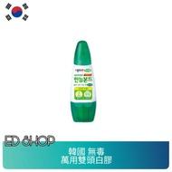 【現貨】韓國 萬用雙頭白膠 (30g) 雙頭白膠 萬用白膠 韓國白膠 黏著劑