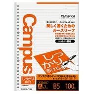 KOKUYO Campus點線活頁紙(勁寫)(B5) -A罫行高7mm