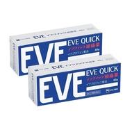 日本 白兔牌 EVE 藍色 QUICK 40錠