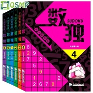 6 Books/Set New Hot Sudoku Thinking Game Book Children Play Smart Brain Number Placement Book Pocket Books