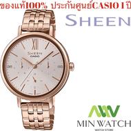 นาฬิกา รุ่น Casio Sheen นาฬิกาข้อมือ นาฬิกาผู้หญิง SWAROVSKI พิงค์โกลด์ สายสแตนเลส รุ่น SHE-3064PG-4A ของแท้100% ประกันศูนย์ CASIO 1 ปี จากร้าน MIN WATCH