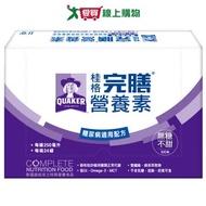 桂格完膳糖尿病無糖100鉻250ml X24/箱