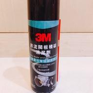 特價 3M 節流閥板積碳清潔劑 PN9866 積碳去除劑 除碳劑 機車清潔 機車保養 節流 積碳清潔劑