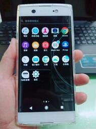 Sony Xperia XA1 Ultra G3226 64G 手機 二手好物