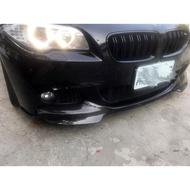 BMW F10 M版前保專用V牌碳纖維下巴