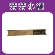 RICOH 台灣理光 黑色原廠碳粉匣MP C3003/C3503/C3004/C3504 C3503S 841829