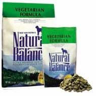 ♣毛小孩♣免運費-優質狗飼料【NB 】Natural Balance 蔬菜素食配方狗糧◆抗過敏專用-對動物性蛋白質過敏適用◆(28磅)