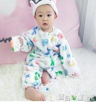 嬰兒睡袋 珊瑚絨睡袋加厚法蘭絨寶寶分腿哈衣兒童睡衣防踢被JD 寶貝計畫