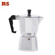 หม้อกาแฟ Moka เครื่องทำเอสเพรสโซ่อลูมิเนียมเตาตั้งพื้นทนทานสำหรับโฮมออฟฟิศครัว