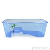 帶曬台烏龜缸水陸缸魚缸大號大型塑料巴西龜水龜草龜鱷龜甲魚龜盆 格蘭小舖