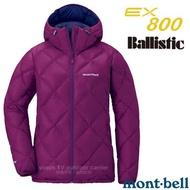 【MONT-BELL 日本】女新款 800FP Light Alpine 輕量羽絨外套/夾克.輕量防風夾克.禦寒大衣/1101533 紫