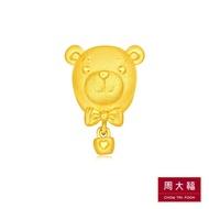 CHOW TAI FOOK 999 Pure Gold Pendant - Bear R21312